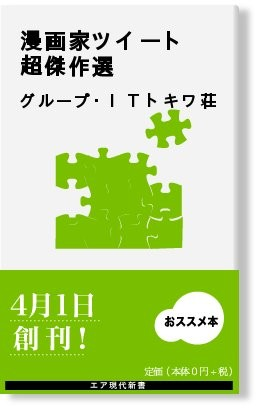 f:id:gryphon:20120818045338j:image