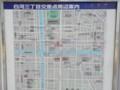東京都美術館、森下文化センターの地図(南北逆転)
