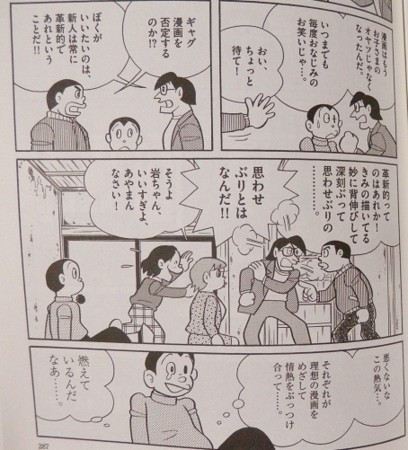 Category:日本の小説 (page 3) -...