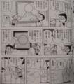 オバケのQ太郎 「寝床」の翻案 大家の個展