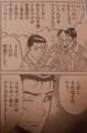 復活「ギャラリーフェイク」細野不二彦 ヒーローズ・カムバック2012