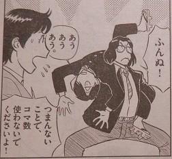 個別「究極超人あ〜る ヒーロー...