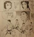 空拳乙女 湯浅ヒトシ