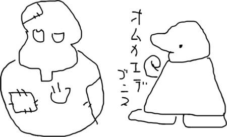 f:id:gryphon:20130210005625j:image