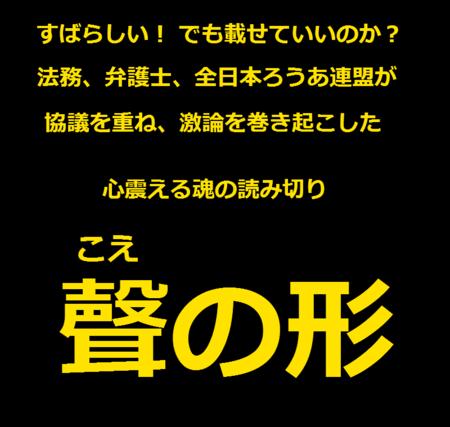 f:id:gryphon:20130221063715p:image:w360