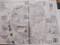 キクニの全県ラン 皇居マップ