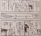 相原コージのゾンビ漫画「Z」