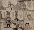 藤子・F・不二雄 オヤジ・ロック
