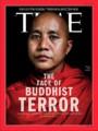 ミャンマーのビンラディンと呼ばれる僧侶