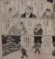 藤子・F・不二雄 パラレル同窓会