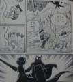のび太と竜の騎士