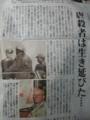 ロンメル将軍の逸話 毎日新聞Sストーリー