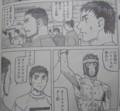 オールラウンダー廻 佐々木憂流迦がモデルの香山選手