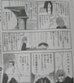 ビッグコミックゴジラ増刊 喜国雅彦