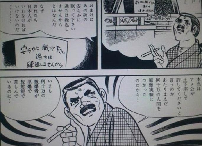 Images of アッバース革命Forgot Password