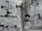 アオイホノオ 当時のビデオの画期性