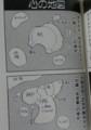 椎名百貨店 心の世界地図