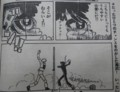 島本和彦「炎の転校生」バレーボールのジャンプギャグ