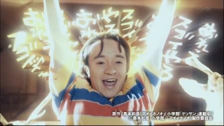 岡田斗司夫すごいやろオーラ