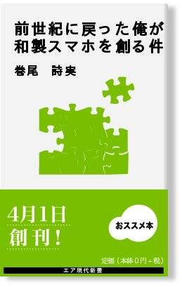 「江川と西本」新連載