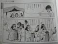 世界の歴史 ムロタニツネ象 メソポタミア