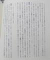 岩波書店・安江良介社長、ちびくろサンボ絶版について語る