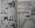 ちばてつや トモガキ(トキワ荘住民との友情を描いた自伝)