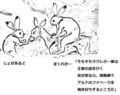 鳥獣戯画風に表現したUFCのジョゼ・アルドvsコナー・マクレガー