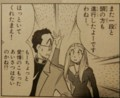 藤田和日郎を語る GS美神 唐巣 頭の進行