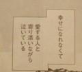 冬の海 アフタヌーン 読切2015年12月号