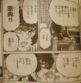 島本和彦コピーと原典
