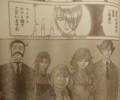 藤田和日郎 黒博物館 ゴーストアンドレlデイ  和月伸宏エンデバー