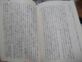 高島俊男「中国の史書は台詞の創作はOK」三国志きらめく群像より