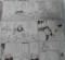内山安二 学研まんがのひみつのひみつ コミックゴン掲載 GON