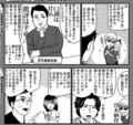 モーニングツー選評会マンガ