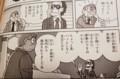 中年スーパーマン左江内氏 最大公約数的常識家