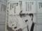 銀魂&SKETDANCEのNHBニュース( http://blog.livedoor.jp/nhbnews/ )とダブルツ
