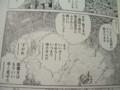 谷口ジローの 動物漫画