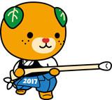 銃剣道えひめ国体2017年のマスコット