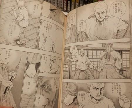 薙刀と漫画 軍鶏