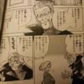 GS美神 漫画と薙刀