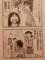 あずまんが大王パロディ 上海は今日から魔都