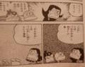 風雲児たち 蘭学黎明編