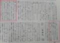 中国で韓流ドラマは日本ドラマの100倍高く売れる