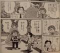 藤子・F・不二雄オヤジロック SF短編