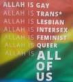 アラーはゲイであり、レズビアンであり、トランスであり、そのすべて
