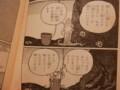 田河水泡 蛸の八ちゃん