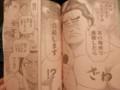 火ノ丸相撲 刃皇