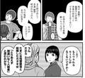 ハコヅメ 交番女子の逆襲