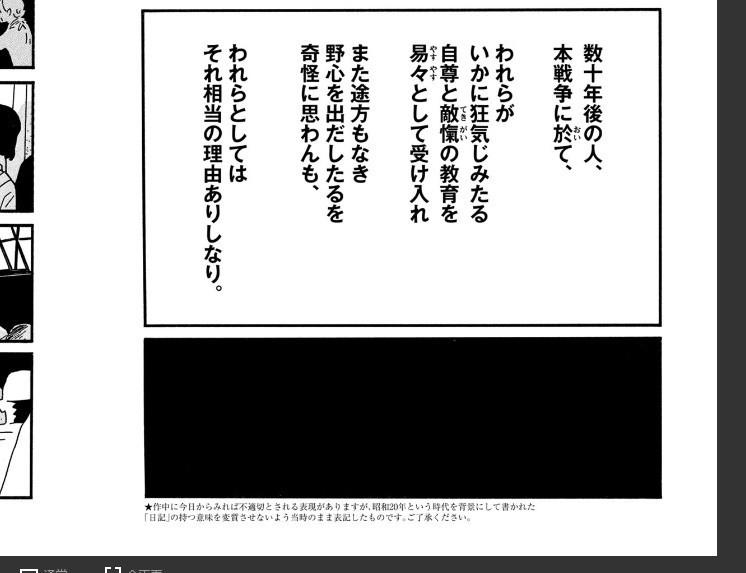 f:id:gryphon:20210124025401j:plain